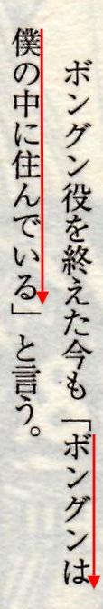 yn-6650-a-13.jpg