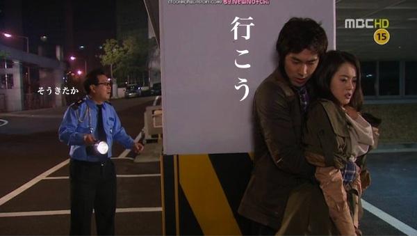 yn-drama110-3.jpg