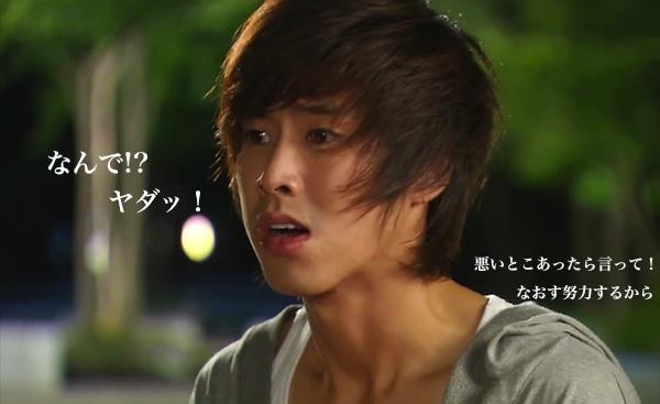 yn-drama1225-6.jpg