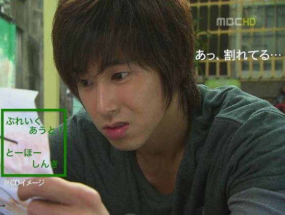 yn-drama1247-1.jpg