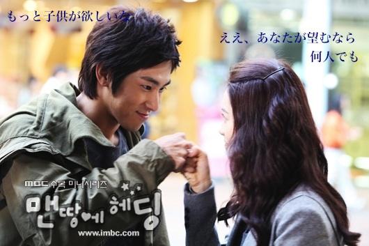 yn-drama138-2.jpg