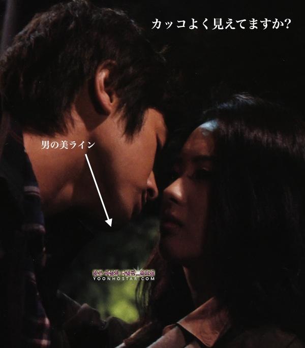 yn-drama140-2.jpg