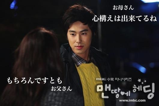 yn-drama153-1.jpg