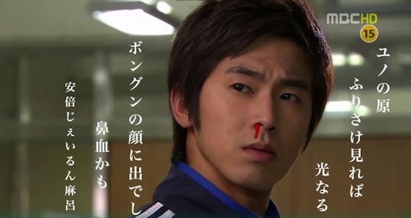 yn-drama162-3.jpg