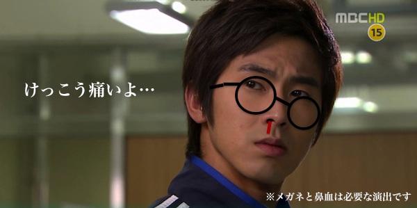 yn-drama162-5.jpg