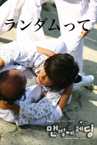 yn-drama315-1.jpg