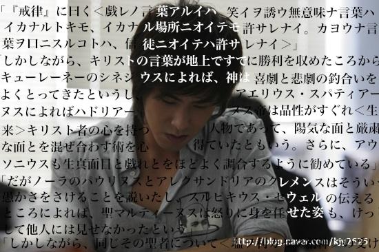 yn-drama449-2.jpg