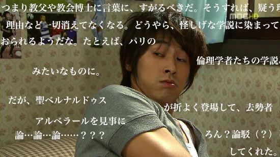 yn-drama479-4.jpg