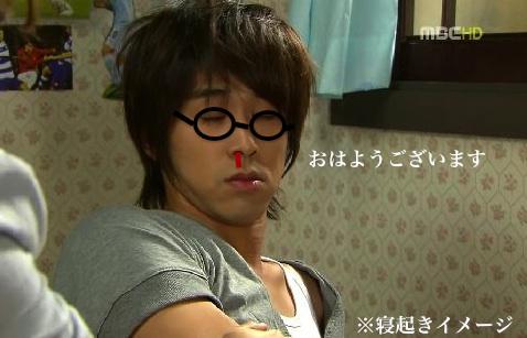 yn-drama481-4.jpg
