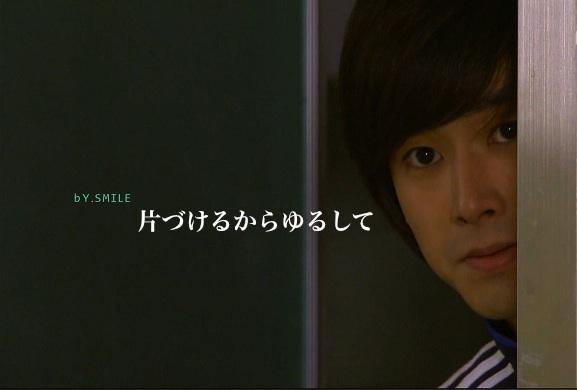 yn-drama710-4_20100716224929.jpg