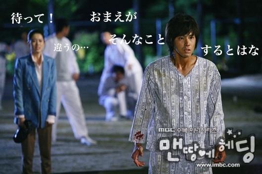 yn-drama778-1.jpg
