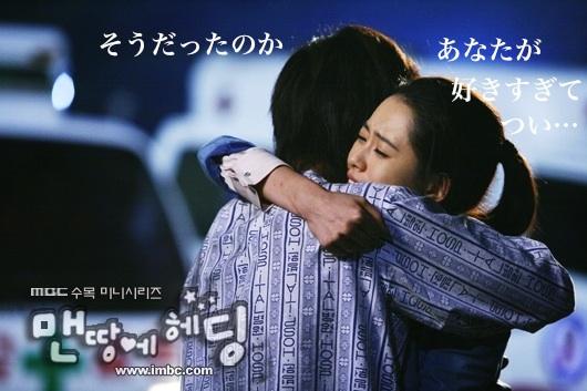 yn-drama782-1.jpg