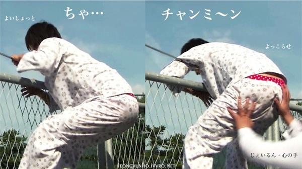 yn-drama808-1.jpg