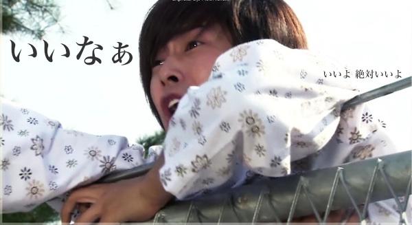 yn-drama808-2.jpg