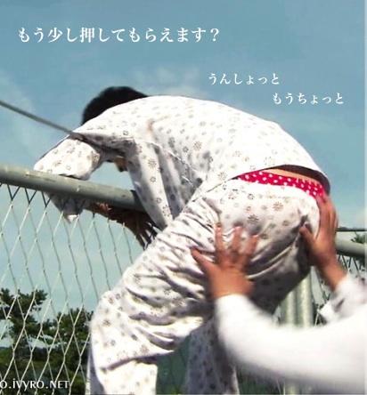 yn-drama808-4.jpg