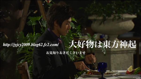 yn-drama892-10-3.png