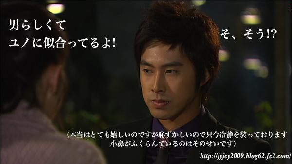 yn-drama892-11-1.png