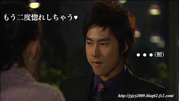 yn-drama892-12-1.png