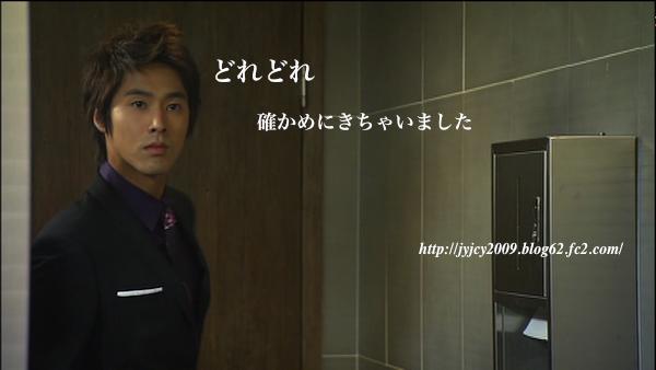 yn-drama892-13-1.png