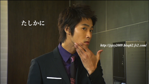 yn-drama892-16-1.png