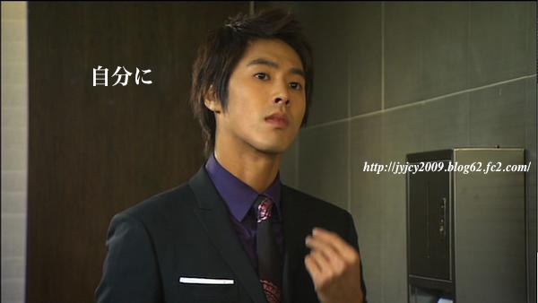 yn-drama892-18-1.png