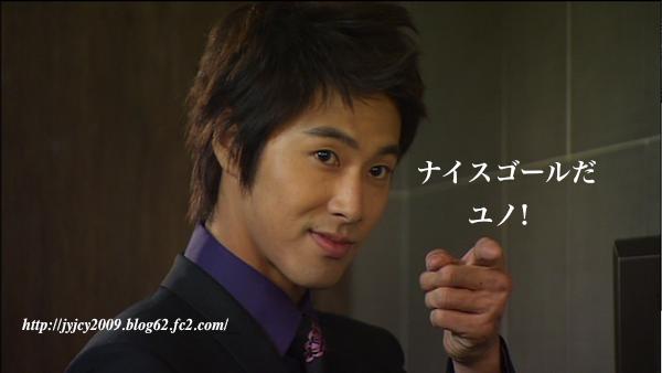 yn-drama892-22-1.png