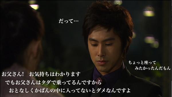 yn-drama892-6-1.png