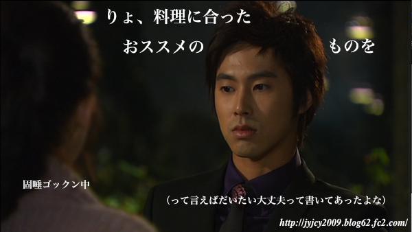 yn-drama892-8-1.png