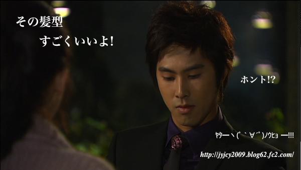 yn-drama892-9-1.png
