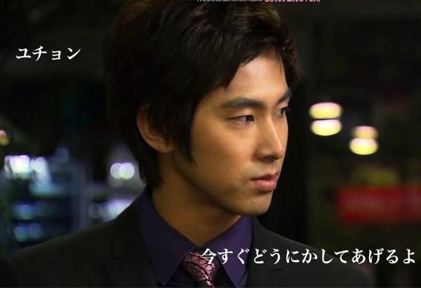 yn-drama919-2.jpg