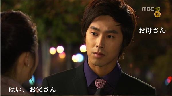 yn-drama923-1.jpg