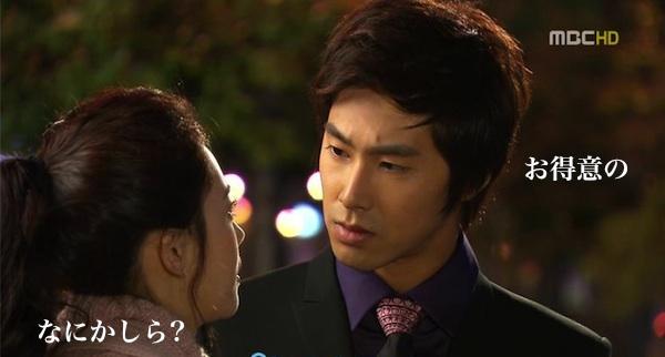 yn-drama923-2.jpg