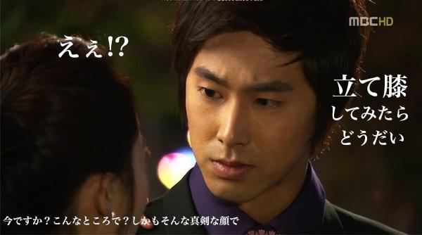 yn-drama923-3.jpg