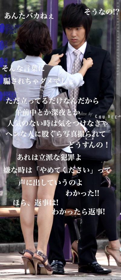 yn-drama950-1.jpg