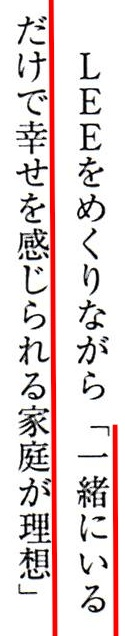 yn-lee7-1-4.jpg