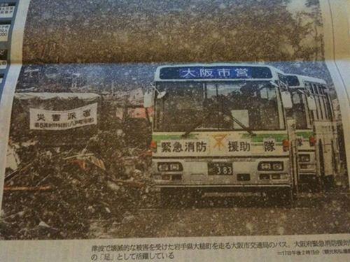 大阪市バス_R