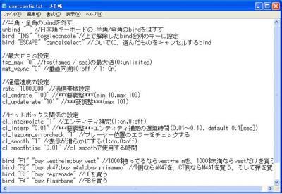 ・」・ウ・夲シウ-userconfing_convert_20100628173830