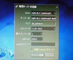 201008172253000_convert_20100817225924.jpg