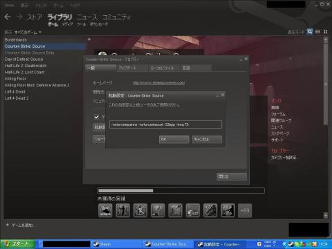 CS:Sマウス加速OFF@Steam-convert_20101114223556