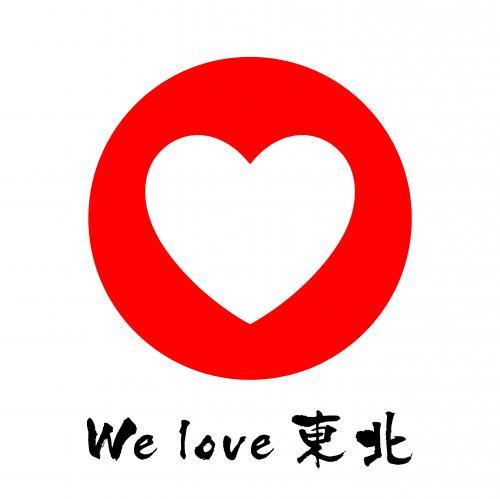 We+Love+譚ア蛹誉convert_20120305143454