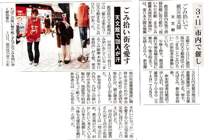 譁ー閨槭↓縺ヲ_convert_20120315200824