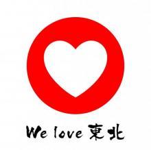 We+Love+隴夲スア陋ケ隱営onvert_20120305143454_convert_20120324010936