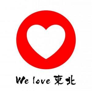 We+Love+隴夲スア陋ケ隱営onvert_20120305143454_convert_20130316111041