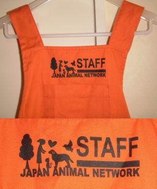 staff-apron1.jpg