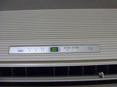 P1040170 (400x300)