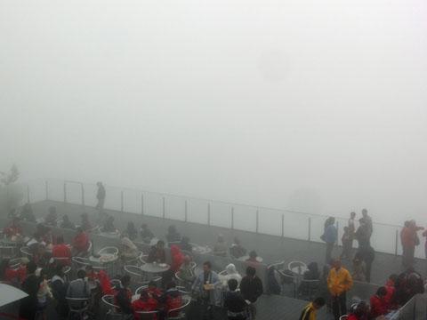 雲海は見えない