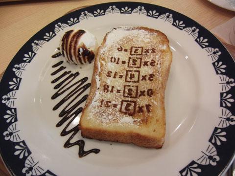 あんきパン