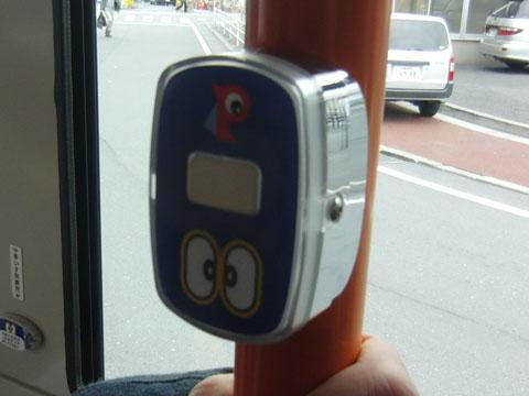 降車ボタンにも