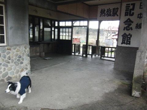 日中線 熱塩駅の記念館