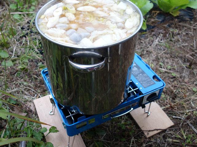 たっぷりな芋煮鍋